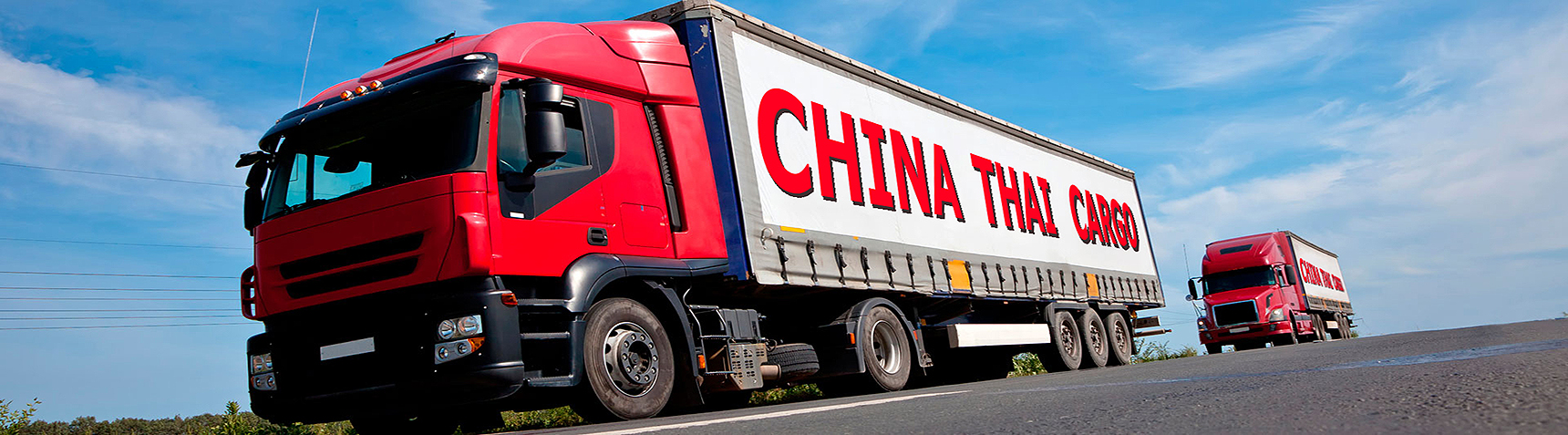 นำเข้าสินค้าจากจีน บริการขนส่งจีน-ไทย